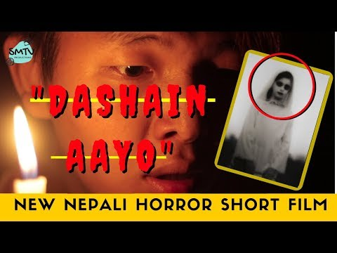 """Dashain Aayo"" | New Nepali Horror Short Film 2018 | SMTV Productions."