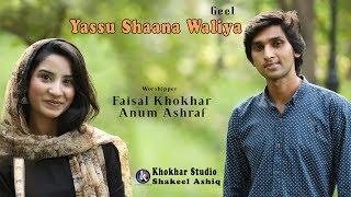 Yassu Shaana Waliya || Anum Ashraf and Faisal Khokhar || Khokhar Studio