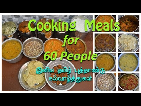 Cooking Meals For 60 People | Mega Cooking For Function | தமிழ் புத்தாண்டு விருந்து
