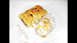 """""""Ленивый"""" штрудель с яблоками и сухофруктами: рецепт от Foodman.club"""