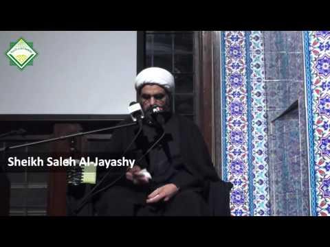 Sheikh ٍSaleh AlJayashy Arabic Majlis 10/20/2015 7th Night of Muharram - مجلس ابا فضل العباس ع