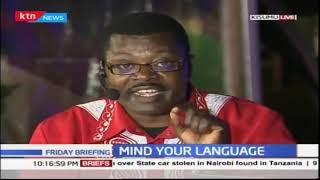 mind your language: Maneuverable