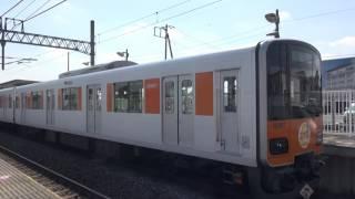 つきのわ駅でのももクロ号(玉井詩織HM)到着・発車。(2017年5月5日撮影)