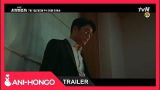 Designated Survivor: 60 Days (2019) - Trailer