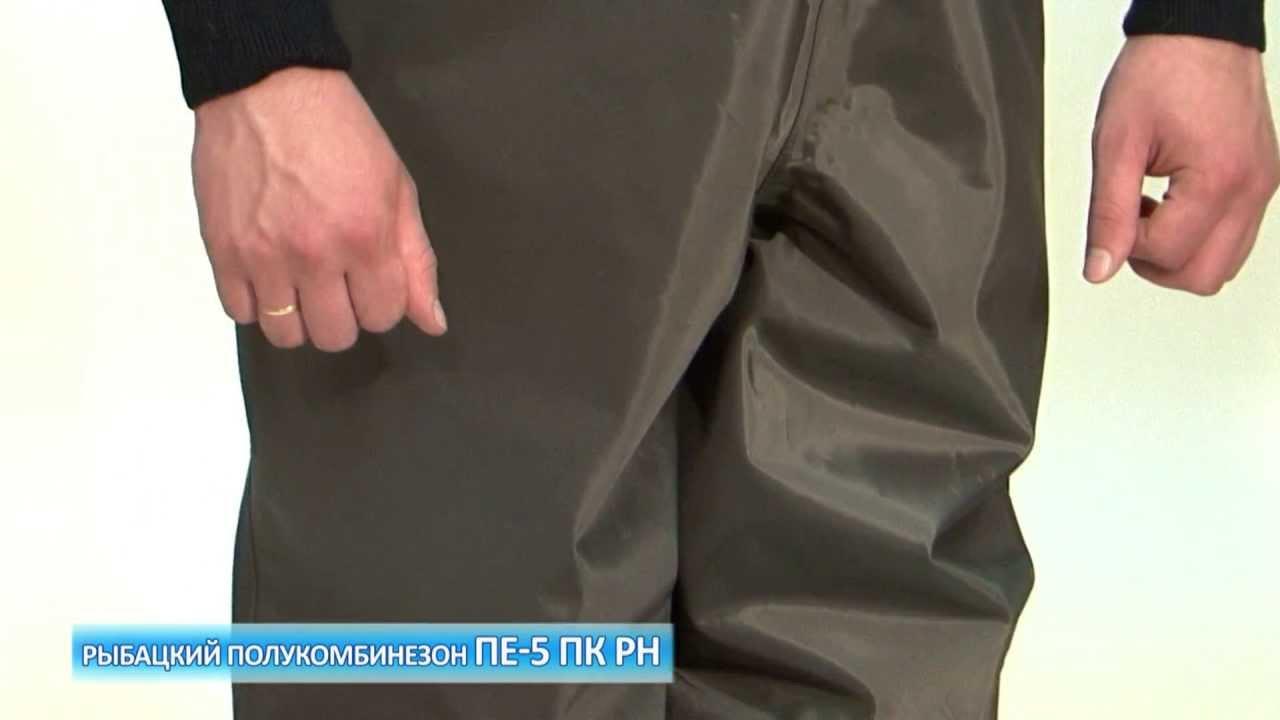 Сапоги псков-полимер 801 купить в москве, санкт-петербурге и россии: цена и характеристики в интернет-магазине 220 вольт. Доставка в любой.