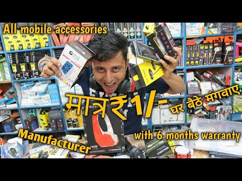 Cheapest GIFT items wholesale/ Home Decor items Best for