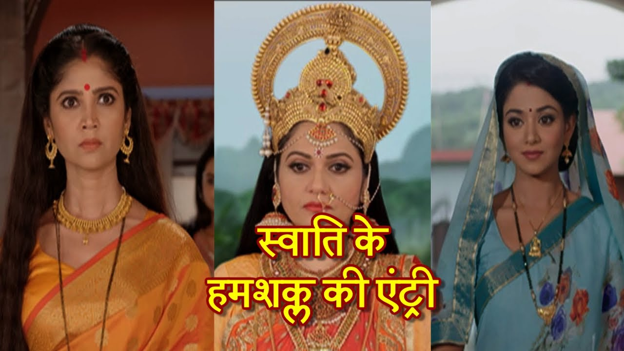 Santoshi Maa: ENTRY Of Swati's DUPLICATE | NEW CHALLENGE For Santoshi Maa!