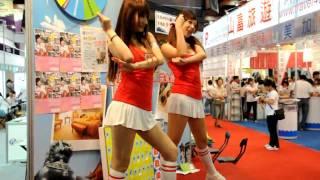 2010. 08 .14 海峽兩岸台北旅展 - 順怡旅行社Show girl熱舞表演