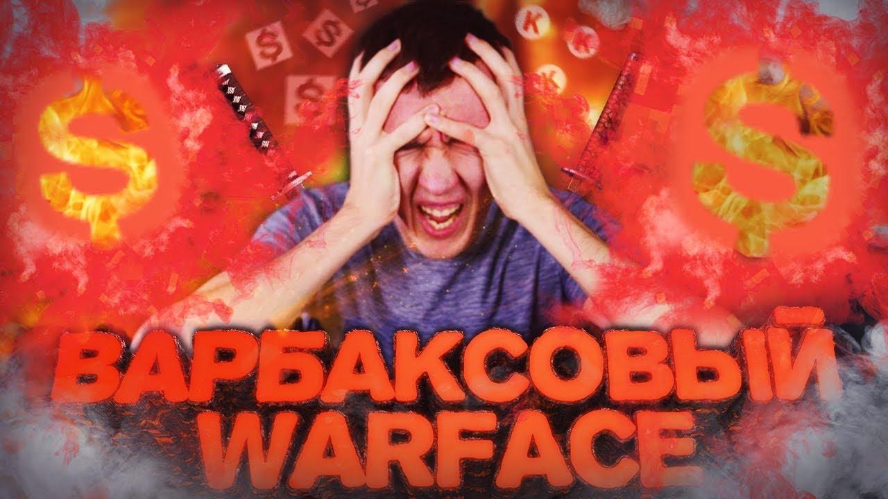 Огнетушители в Онлайн Казино Вулкан! Игровые Автоматы Резидент Играют! Выигрыш 44 000 Рубелей