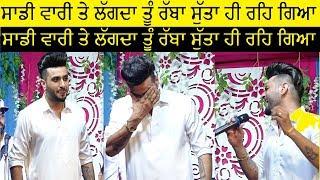 🔴Saaj Live Mela Peer Baba Moju Shah || Sadi Vari Te Lagda SAAJ ਕਿਓਂ ਰੋ ਪਿਆ ਇਸ ਗਾਣੇ ਨੂੰ ਗਾਉਂਦੇ ਹੋਏ
