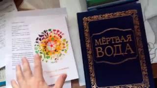 Видеоотзыв.  Книги с интернет-магазина Концептуал. рф(, 2016-08-21T18:26:22.000Z)
