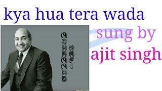 Kya hua tera vada by Ajit Singh