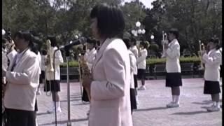 東京ディズニーランド ミュージク・フェスティバル・プログラム 海吹連選抜花組演奏 2000 0830