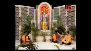 Ram Dhun (Shri Ram Jay Ram)