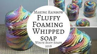Rainbow Fluffy Whipped Soap MakingFoaming Bath whipWhite Buoy Soaps