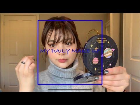 #太陽奈 #TAIYONA 'MY FIRST DAILY MAKEUP(eng sub)'