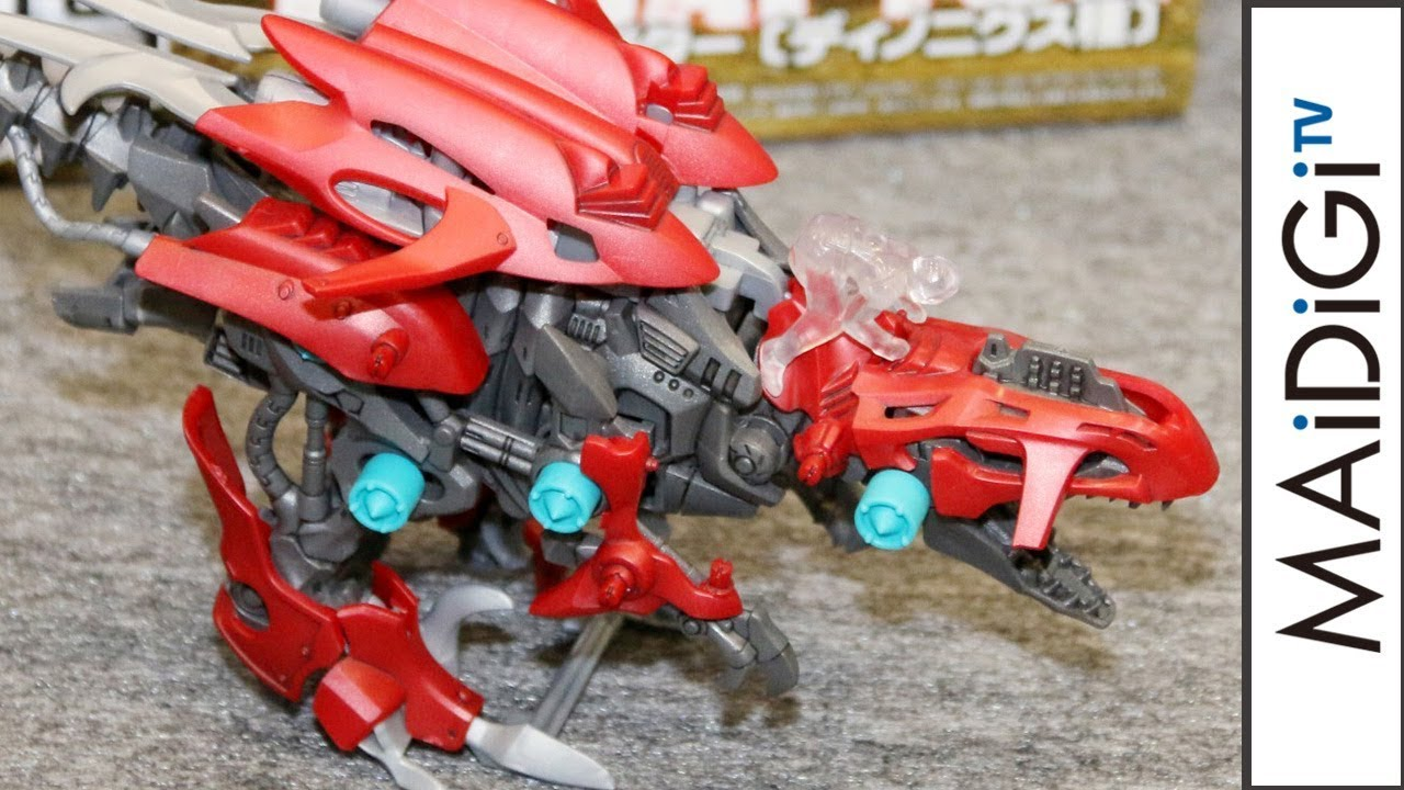 人気玩具「ゾイド」新シリーズ「ゾイドワイルド」始動!新たに必殺技アクション 「ゾイドワイルド」発表会1