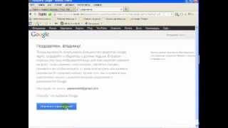 gmail почта регистрация(gmail.com. Это почтовый сервис от Google, который предоставляет Вам доступ к множеству других полезных сервисов...., 2013-01-17T20:06:59.000Z)