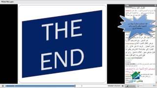 pediatric | أكاديمية الدارين | محاضرة 10 | د.تامر شاهين