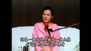 清海無上師精選短片652:靈魂來這世界的目的