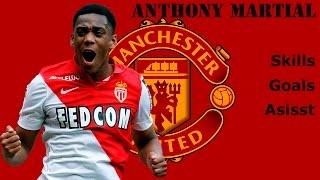 Anthony Martial Skills, Goals, Asisst •Антони Мартиаль финты, голы, передачи