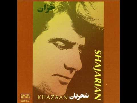 Shajarian - Ashke Mahtab | شجریان - اشک مهتاب