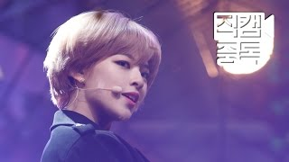 Fancam Jeongyeon of TWICE(트와이스 정연) Like OOH-AHH(OOH-AHH하게) @M COUNTDOWN_151029 EP.84