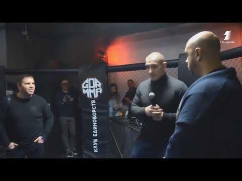 UFC боец Дмитрий Сосновский видеоотчет Fight Show 26