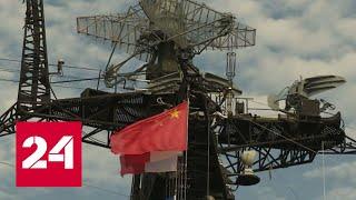 В поисках безопасного кеша: Пекин и Вашингтон попали в ловушку - Россия 24