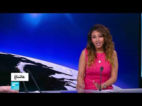 كأس الأمم الأفريقية:  فخر عربي برياض محرز، ومواساة لنسور قرطاج، واختراق حدودي بين المغرب والجزائر  - نشر قبل 2 ساعة
