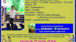 # perika matrimony # puragiri Kshatriya marriage Bureau # marriage consultant