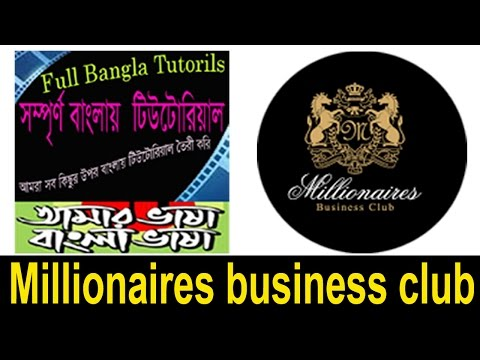 How to Earn money  In Online -  millionaires business club in dubai