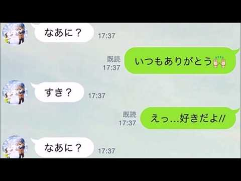 LINEおもしろトーク集⑩ 身勝手な男女の会話編Ⅱ