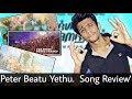 Peter Beatu Yethu Song Review Sarvam Thaala Mayam Vijay Fans Song HD mp3