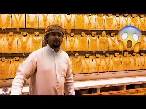 Cheapest GOLD MARKET in DUBAI 2019 | 😍😍😍