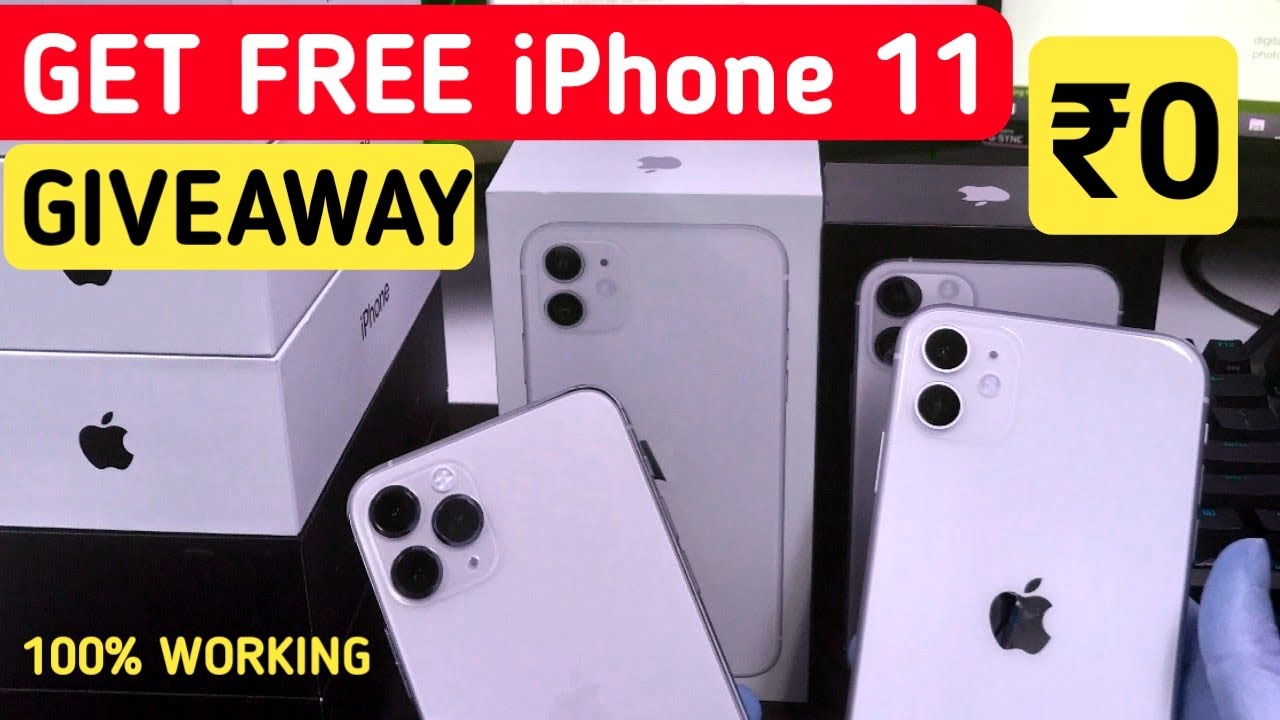 How to get free iPhone 11 pro max 100℅ working Method | Free iPhone 11 Trick | GIVEAWAY
