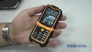Надёжный мобильный телефон Senseit P3(Надёжный мобильный телефон Senseit P3 - флагман среди защищенных телефонов. Исключительную