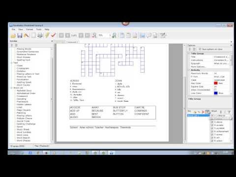 สร้างใบงาน crossword ด้วยโปรแกรม Vocabulary worksheet factory