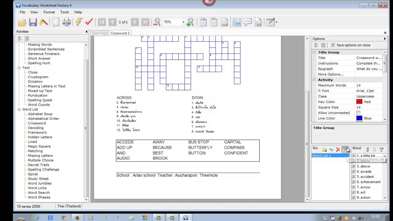 Crossword Vocabulary Worksheet
