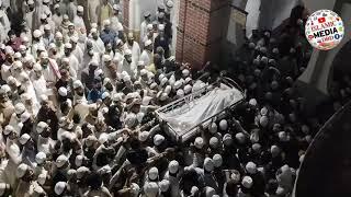 حضرت مولانا قاری سید عثمان صاحب منصورپوری کا جنازہ اپنی دائمی آرام گاہ کی طرف رواں دواں 😭