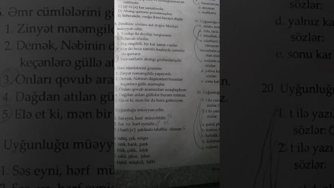 Azərbaycan dili DİM testi D variantı  səhifə (189,190,191)