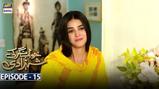Khwaab Nagar Ki Shehzadi Episode 15 | 3rd March 2021 - ARY Digital Drama