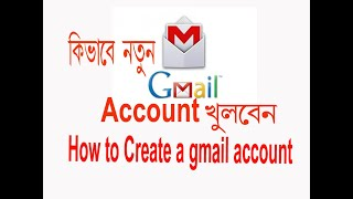 So Erstellen Sie ein Google Mail-Konto in Bangla Tutorial | Gmail-Sing Up | Samir Studio-Welt