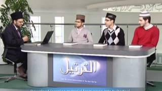 Al Tarteel: Lesson 22 (English)