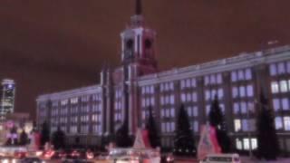 Световое шоу в Екатеринбурге