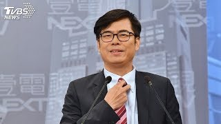 【高雄市長候選人陳其邁 接受TVBS專訪LIVE】