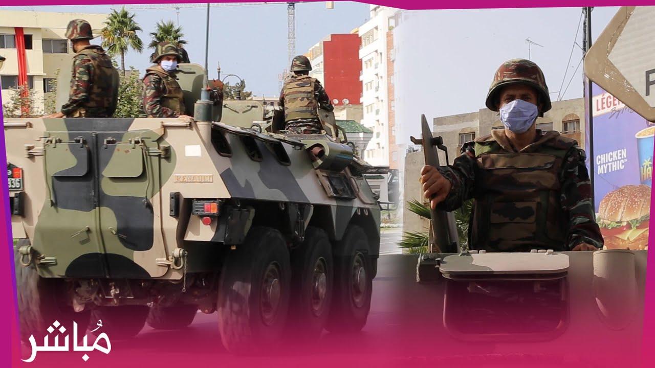 مدرعات عسكرية تجوب شوارع طنجة لضمان تطبيق اجراءات الطوارئ الصحية