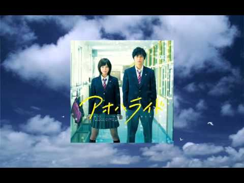 Ao Haru Ride Live Action OST - Oreno Hero Dakara 25