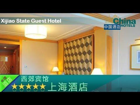 Xijiao State Guest Hotel - Shanghai Hotels, China