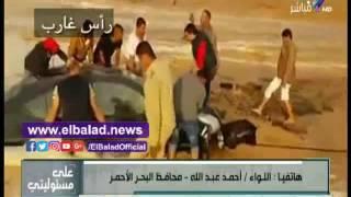 مؤسسة «أبو العينين» الخيرية ترسل مساعدات لمتضرري السيول برأس غارب.. فيديو